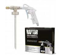 Антигравийный пистолет RAPTOR™ U-POL с регулируемым соплом