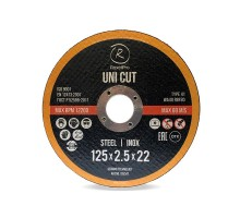 Отрезной круг ROXTOP UNI CUT 125 x 1.0 x 22мм, Т41, нерж.сталь,металл