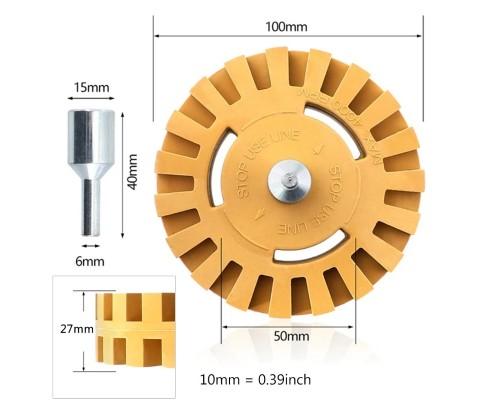 Диск ребристый FITTER для снятия скотча с адаптером 100*25 мм