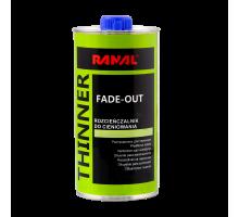 RANAL - Растворитель для переходов 0.5 л