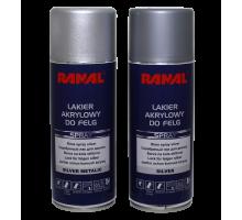 RANAL - Лак для дисков серебрянный аэрозоль 400 мл