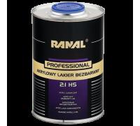 RANAL Professional акриловый лак 2:1 HS