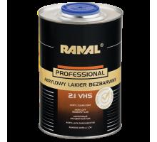 RANAL Professional бесцветный акриловый лак 2:1 VHS